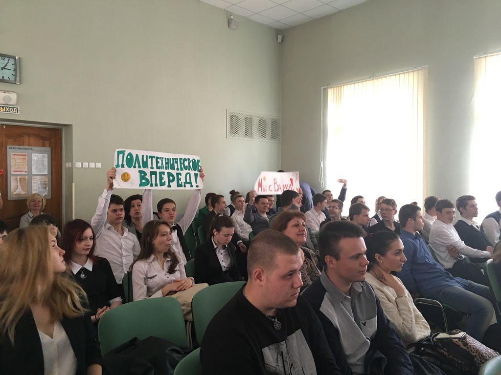 прокурор обратился в суд с иском к васильеву об установлении отцовства - фото 3