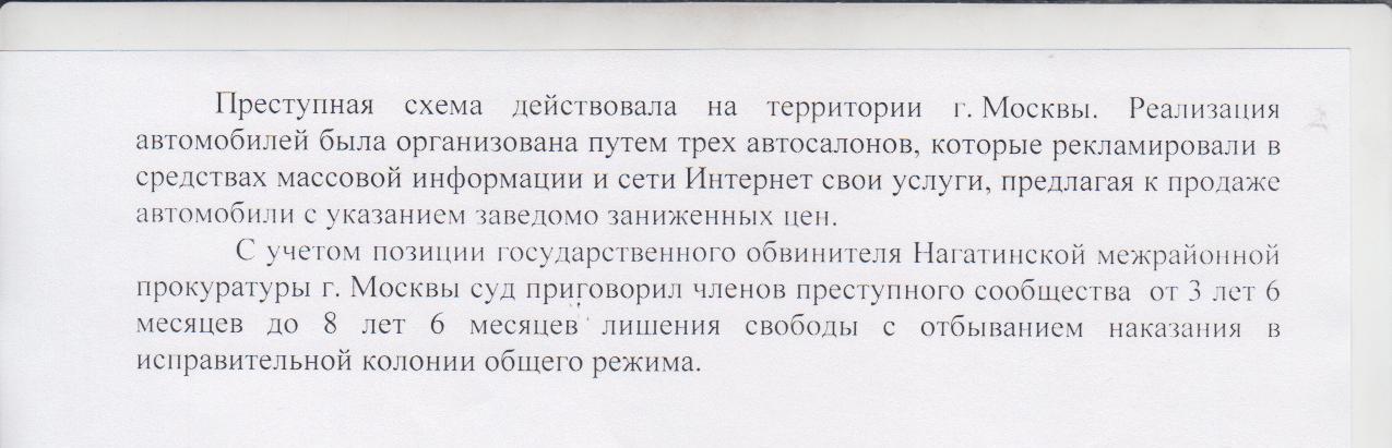 Москва Южное Орехово-Борисово медицинская книжка роспотребнадзор